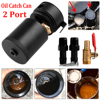 Universal 2-Port Baffled Aluminum Alloy Oil Catch Can Reservoir Tank with Drain Valve Fuel Oil Separator Air Racing Car chrome aluminum double hole 19mm oil catch tank racing oil can catch tank can oil catch tank oil catch can