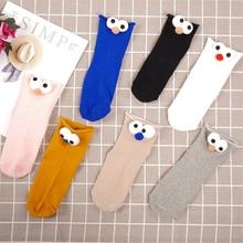 Japanese creative women's cute cartoon big eyes pattern cotton fun socks Harajuku street casual Kawaii 3D stereo happy socks