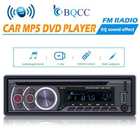 Autoradio 1 Din SWM 8169A Bluetooth Car Stereo CD VCD DVD Player AUX USB FM Radio Receiver In Dash Head Unit