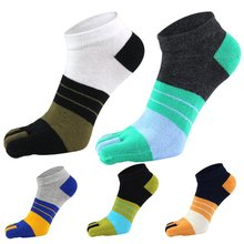 Summer Mens Socks Cotton Five Finger Breathable Calcetines Male Ankle Casual Toe T