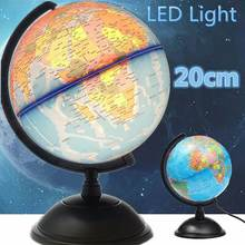 20cm LED World Globe Earth Tellurion Atlas Map Rotating Stand Geography Educational Toys Home Office Desktop Decorations