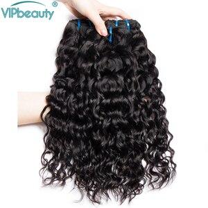 Image 3 - Mechones de cabello humano Remy con ondas al agua indio, postizo de Color Natural 1B, se puede teñir de 8 a 26 28 30 pulgadas 3 4 ofertas de extensiones