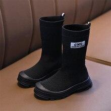 Детские зимние сапоги; сезон осень-зима; модная однотонная трикотажная эластичная Уличная обувь для маленьких девочек; ботинки на резиновой подошве; детская обувь