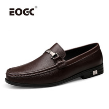 High Quality Men's shoes Genuine Leather Casual Sho