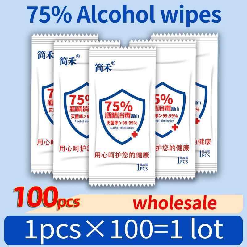 100 шт./лот, одноразовые салфетки, индивидуально обернутые, портативные, 75% спиртовые салфетки, антисептик, стерилизация, салфетки, оптовая продажа