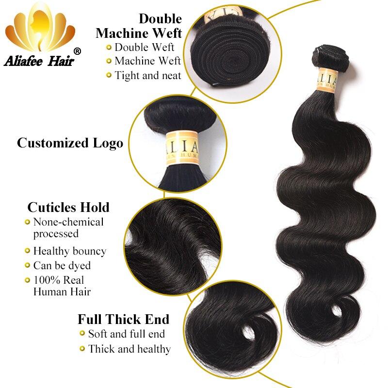 AliAfee Hair Brazilian Hair Weave Bundles Ombre Body Wave Bundles 1B/99J/#27/Burgundy/#2/#4/Colors Remy Human Hair Extension - 3