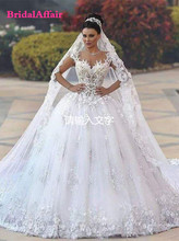 Vestido דה noiva פרינססה luxo ללא משענת מתוקה תחרת שמלות כלה לראות דרך רויאל זנב יוקרה כלה שמלת Robe דה mariee