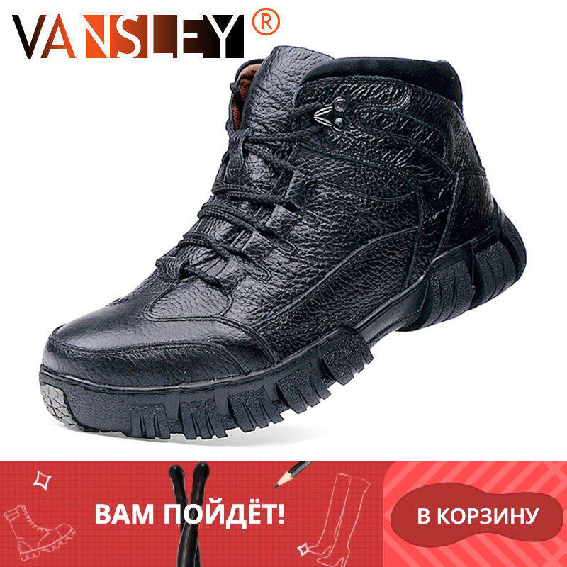 Winter Men's Boots High Quality Super Warm Winter Footwear Men Snow Boots Genuine Leather Men Shoes Men Military Fur Boots