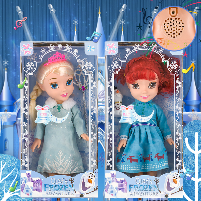 36cm music Frozens Princess Anna Elsa Dolls with olaf and wand For Girls Toys 2 styles of clothes 36cm BIG Plastic Baby Dolls