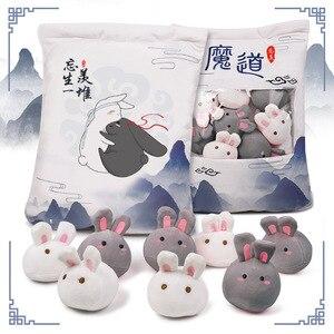 Image 1 - Mo Dao Zu Shi et être réincarné comme une poupée fine, oreiller en peluche, jouet en peluche, cadeau