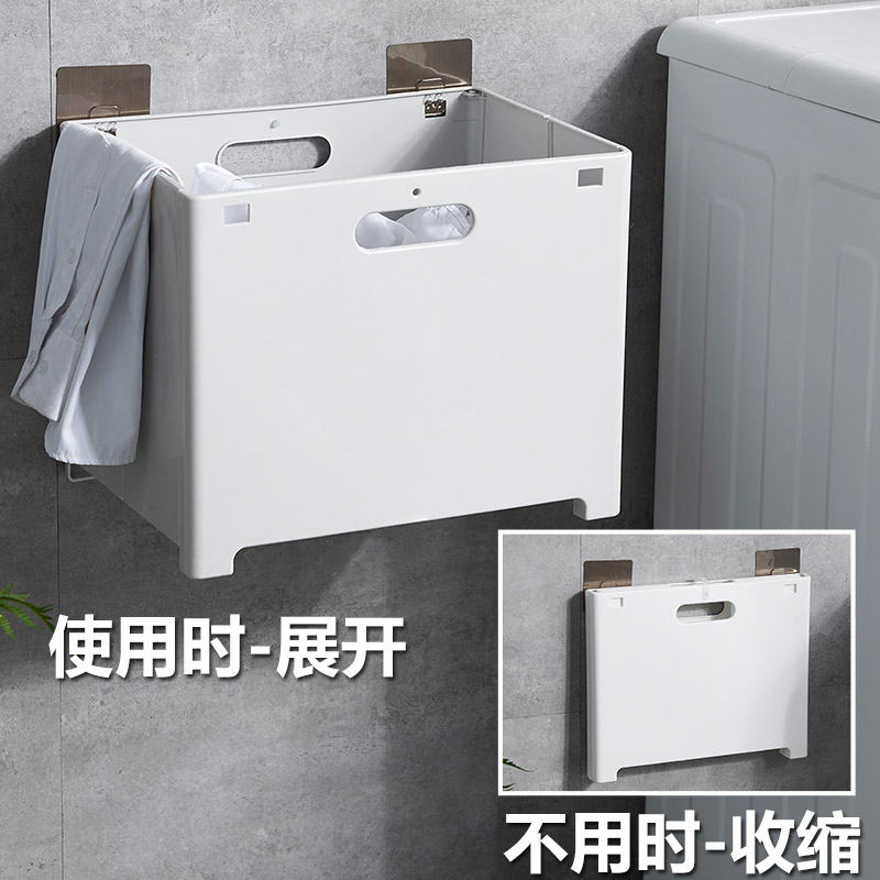 Everyfit Foldable Punch-free Laundry Storage Basket Household Waterproof Hamper for Bathroom