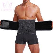 LANFEI Men Neoprene Waist Trainer Trimmer Belt Sauna Slimming Body Shaper Thermal Corset Sport Sweat Cincher Strap Weight Loss