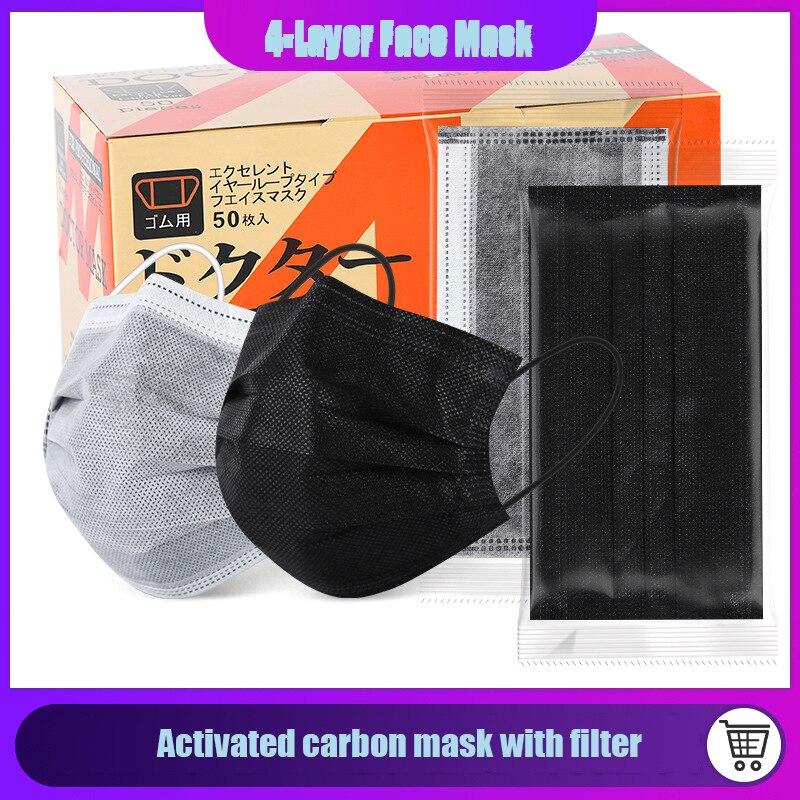 4-секционный измельчитель для специй с одноразовые маски для лица с активированным углем нетканый материал в индивидуальной упаковке, защи...
