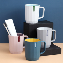 Creative Travel Portable Washing Mouth Cup Couple Student Home Bathroom Stripe Toothbrush Holder Plastic Storage Organizer Cups