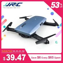 JJRC JJR C H47 ELFIE Plus FPV with HD Camera Upgraded Foldable Arm WIFI 6 Axis