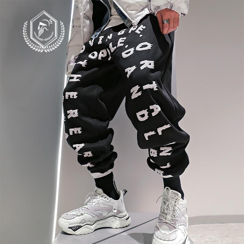 Men Fleece Heavyweight Harem Jogger Pants Fashion Loose Print Ankle-Length Hip Hop Pants