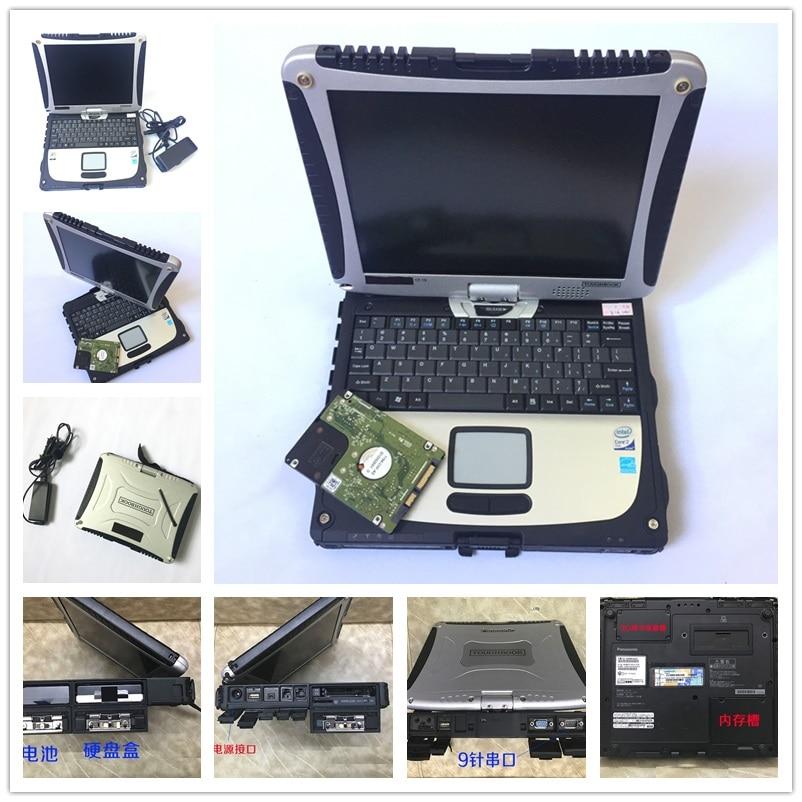 2020 Высокое качество ноутбука CF19 P-anasonic CF-19 Toughbook CPUi5 4 Гб компьютер cf 19 для alldata mb star c3 c4 c5 DHL Бесплатная доставка