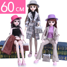 60cm Large Doll Girl Toy Fashion Skirt Clothes Suit Change Set Plastic Simul Smart Diy Joint Dummy Birthday Gift