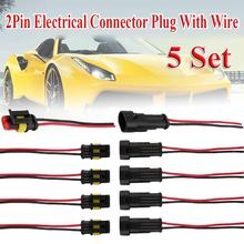5 Sets Car Waterproof 1.5mm Terminals 2Pin HID Plug Auto Xenon lamp Automotive Electrical Wire Connector  AWG
