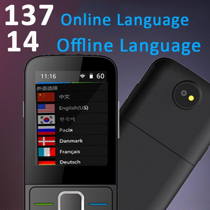 Smart Voice Translator Offline Portable 137 Languages Instant Camera Photo Translators Intelligent Translations Tourism Machine