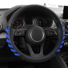 38cm Universial Leather Car Steering Wheel Cover Skidproof Steering Wheel Cover Anti Slip for VW AUDI BMW HYUNDAI MAZDA