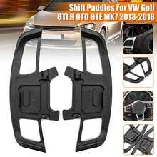 Пара, весло для рулевого колеса автомобиля, расширенный рычаг переключения, металлический механизм переключения передач, весло для VW GOLF 7 GTI ...