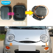 Для Chery QQ 3, QQ3, автомобильные фары переднего света задняя крышка