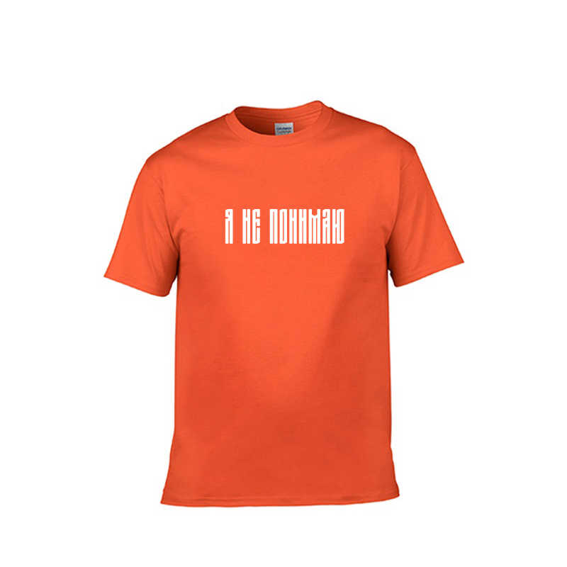 Heren T-shirt Russische Beschrijving Ik Niet Begrijpen Print 100% Katoen Korte Mouwen Casual T Shirts Unisex Tops Womens T-shirt