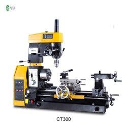 CT300 haushalt drehmaschine kleine multi-funktionale drehmaschine bank bohrer-mühle-fräsen maschine metall fräsen drehmaschine