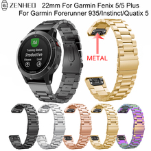 22mm stainless steel Quick Release strap For Garmin Fenix 5/5 Plus band For Garmin Forerunner 935/Instinct/Quatix 5 Smart Watch