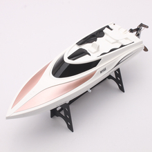H100 2.4G 4CH 26km/h 180 Degree Electric Remote Conctol RC Racing Boat