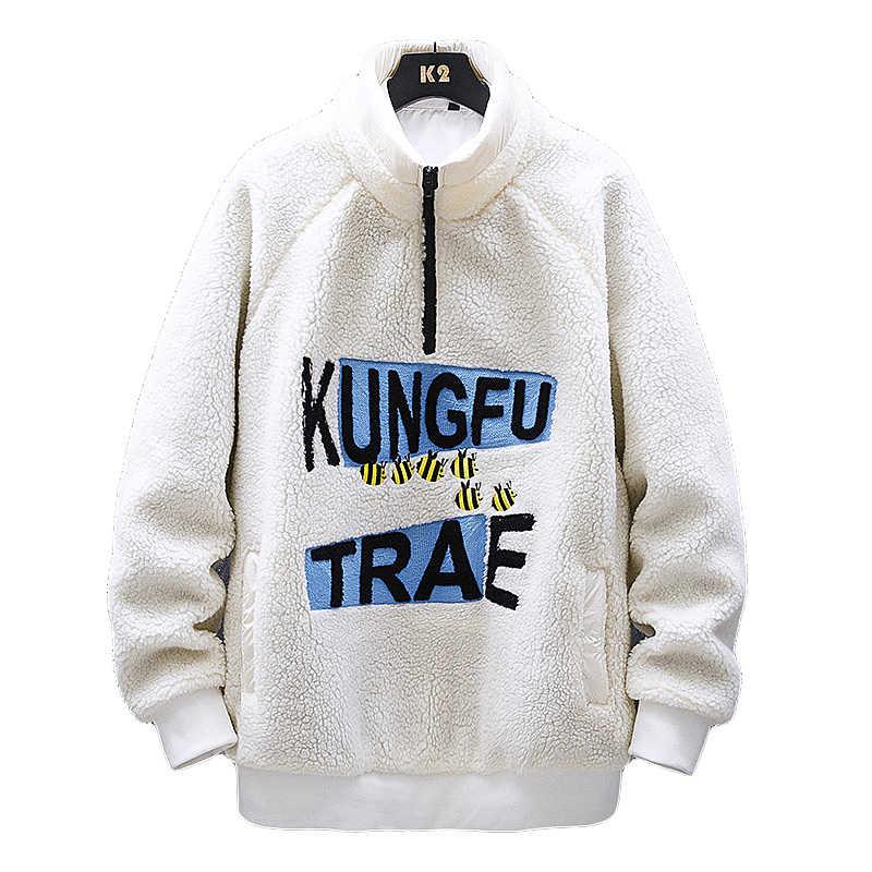 2019 새로운 패션 자수 스웨터 느슨한 캐주얼 재킷-긴팔 양고기 모피 재킷 두꺼운 코트