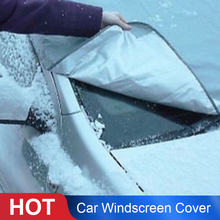 70X150 см автомобильный чехол на ветровое стекло, защита от солнца, защита от снега, льда, солнца, пыли, защита от заморозки