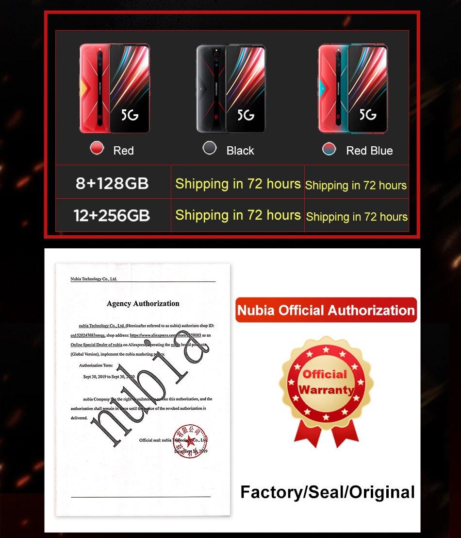 红魔5G现货图-速卖通950_02
