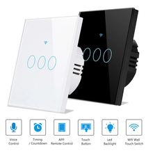 Беспроводные переключатели wi fi сенсорная стеклянная панель