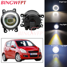 2x Car Accessories LED Fog Light Angel Eye with Glass len 12V For Suzuki Splash Hatchback 2008-2015