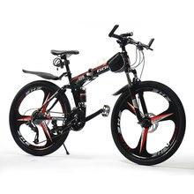 Горный велосипед три ножа одно колесо сдвиг складной двойной амортизация взрослых молодых внедорожных мужчин и женщин велосипед