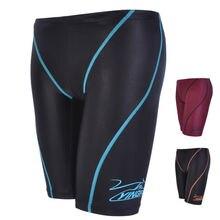 Yingfa-traje de baño profesional para hombre, bañador fino, pantalones cortos de natación, bañadores