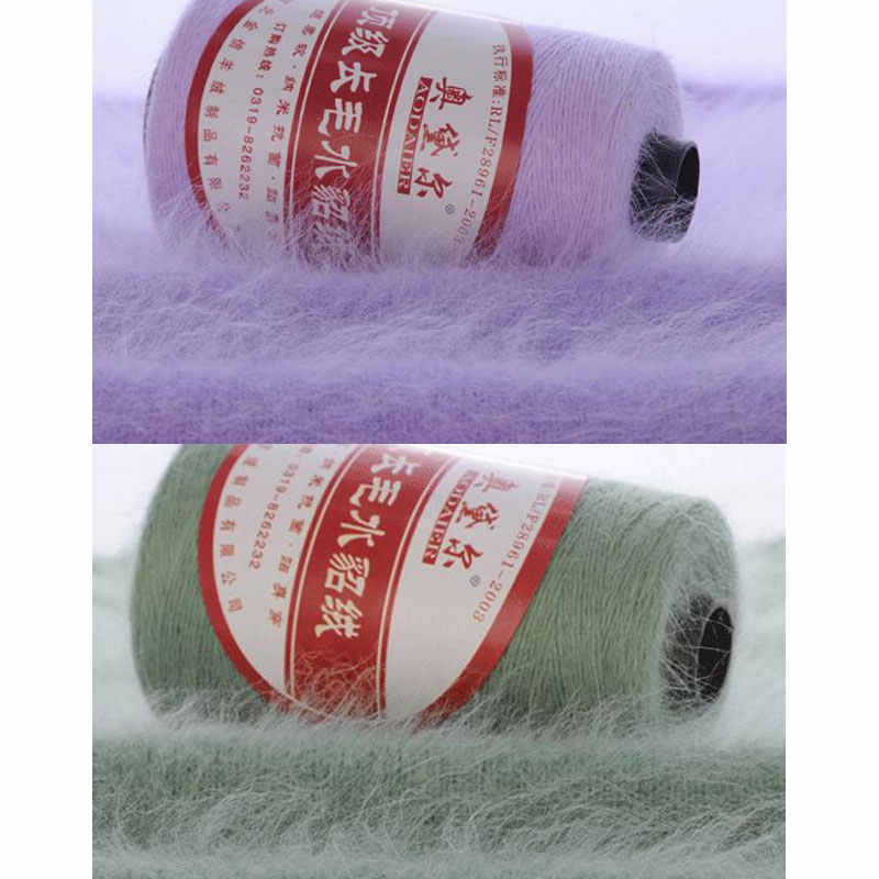 140g 뜨개질 원사 긴 양모 밍크 캐시미어 라인 기계 직조 손으로 짠 중간 두께 밍크 캐시미어 양모 원사 VS001