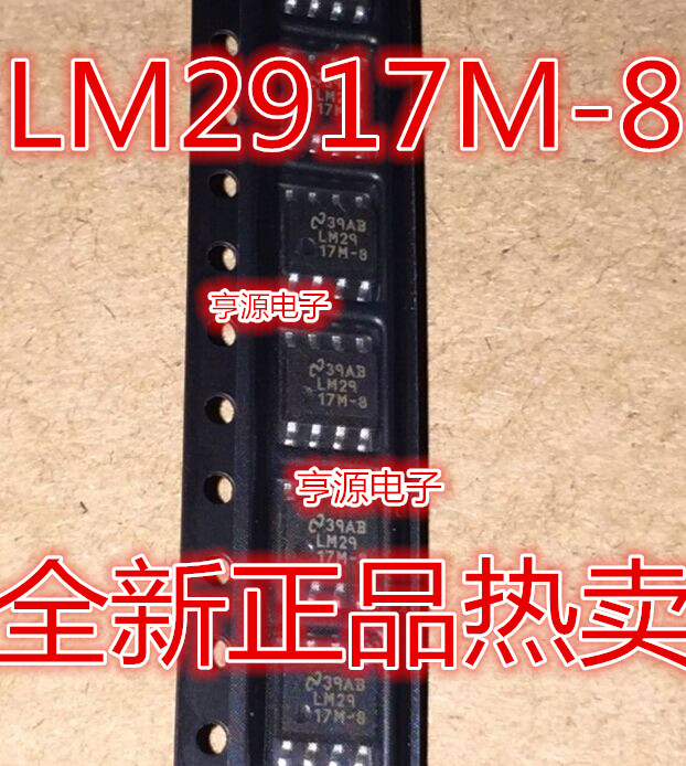 5pcs/lot LM2917MX-8 LM2917M-8 SOP8 image