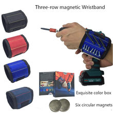 Magnetic Wristband Portable Tool Bag with 3 Magnet Electrician Wrist Tool Belt Screws Nails Drill Bits Bracelet for Repair Tool(China)