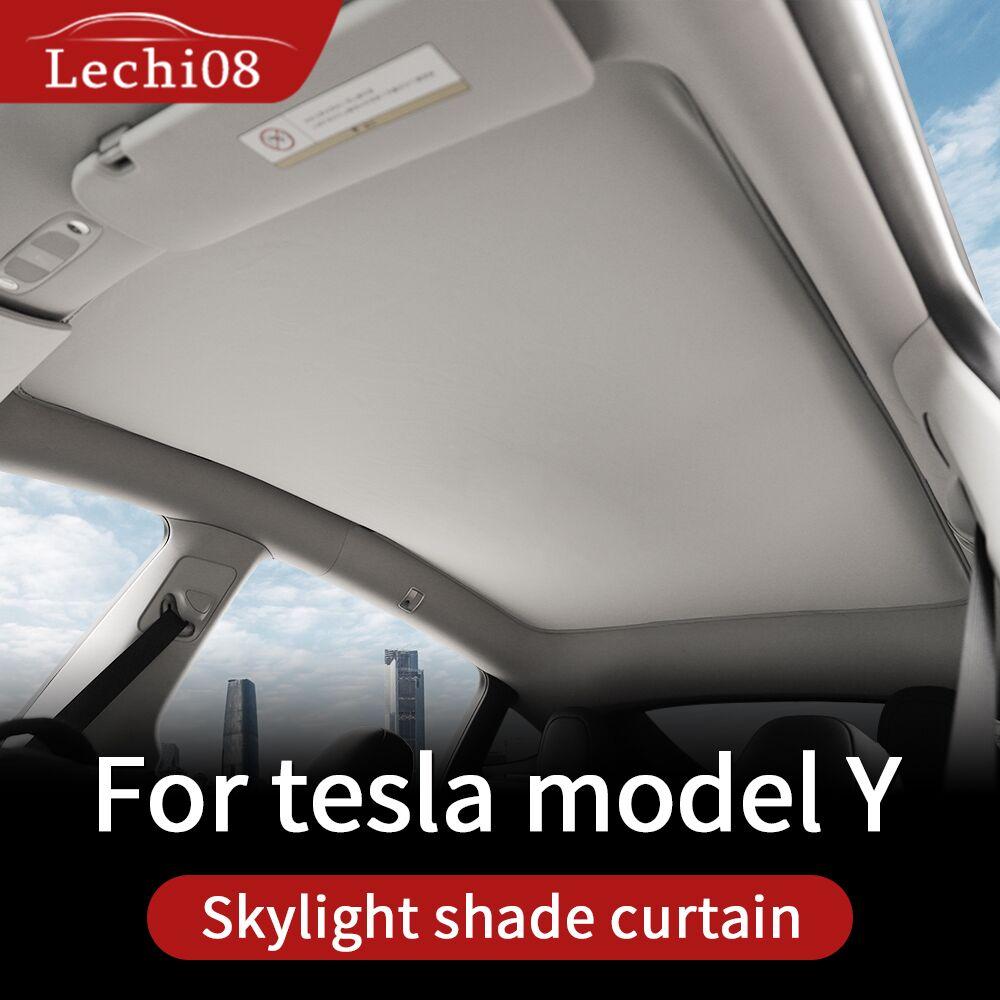 Skylight занавеска для tesla model y sunshade Tesla model y аксессуары/автомобильные аксессуары модели y tesla