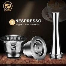 Icafilas metal inoxidável reutilizável para a cápsula nespresso imprensa moinhos de café inoxidável tamper espresso máquina cesta