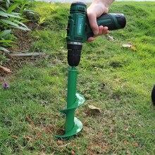1 шт., горячая Распродажа, садовый Бур, спиральная дрель, цветочный горшок для копания, несколько размеров и глубины, используется для электрической дрели, Модифицированная земля