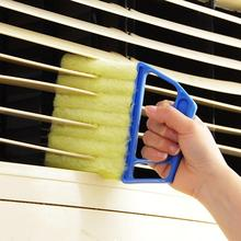Środek do czyszczenia żaluzji z mikrofibry odżywka do okien Duster szczotka do czyszczenia żaluzji zmywalna ściereczka do czyszczenia żaluzji weneckiej tanie tanio CN (pochodzenie) Instrument muzyczny szczotka Scourer 8821652 Sprzątania w gospodarstwie domowym Z tworzywa sztucznego