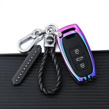 Funda aleación Galvanizada para llave de coche, Protector de mando para Audi A3, A4, A5, A6, B6, B7, B8, Q5, Q7