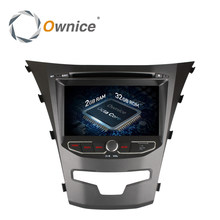 Ownice C500 Android 6.0 8 Core 7