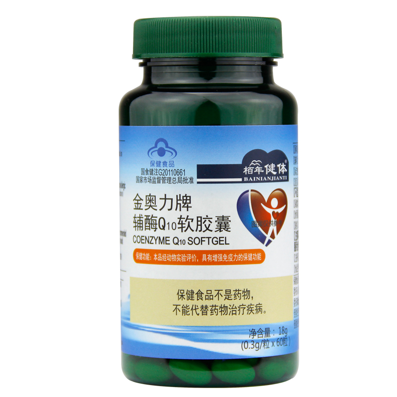 Coenzyme Q10 Coq10 Softgel Capsules 500mg Halal For Heart Health Cholesterol Lower Blood Pressure Quickly