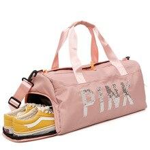 Sequin Pink Bag Lady Black Travel Bag Pink Color Hip Hop Shoulder Bags Large Women Handbag Weekend Portable Nylon Tote