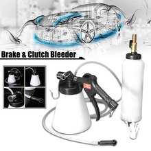 Автомобильный инструмент для замены тормозной жидкости 0.75L большой емкости Тормозная жидкость сливается Bleeder замена масла комплект контейнеров для автомобилей грузовиков